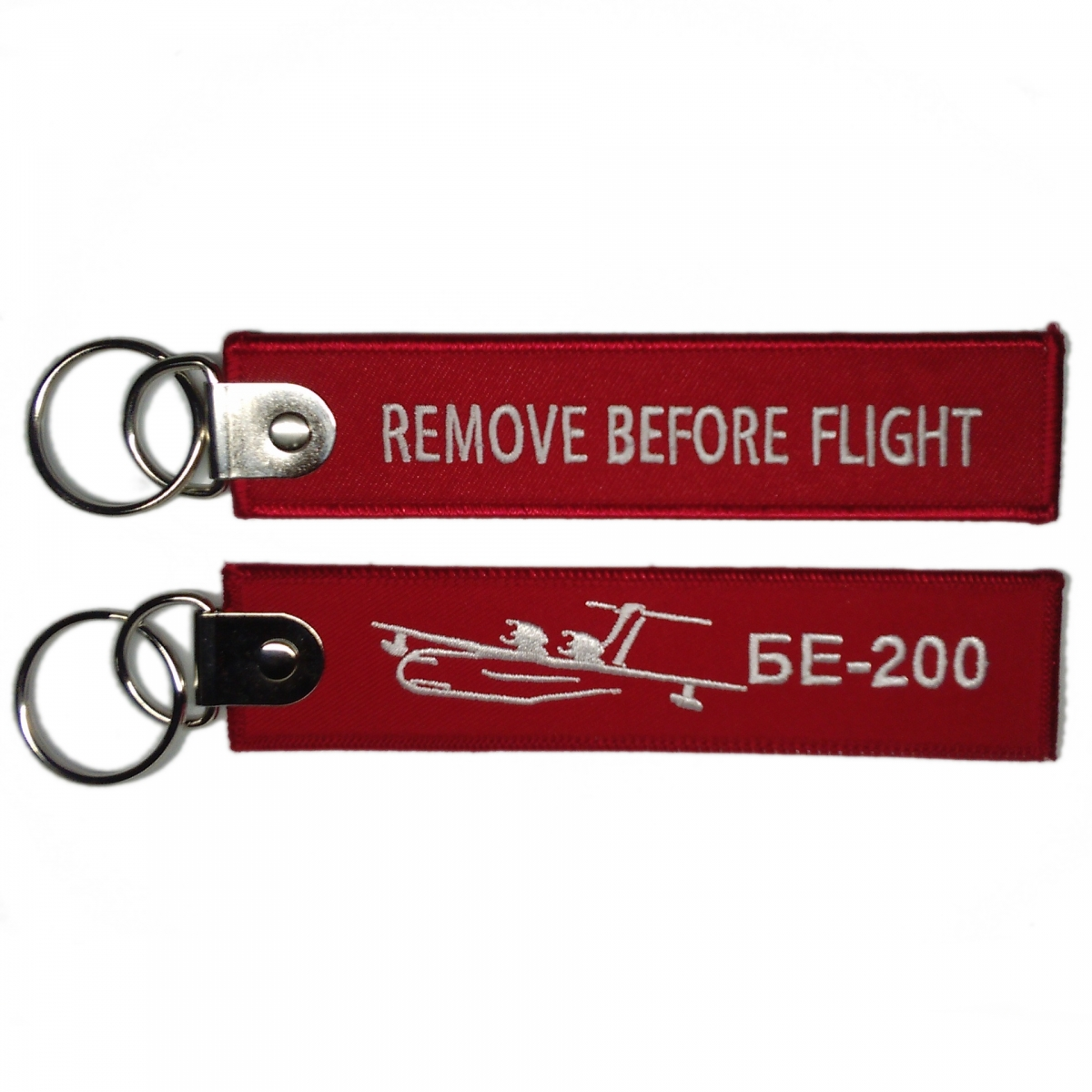 Брелок   Remove before flight -  БЕ-200