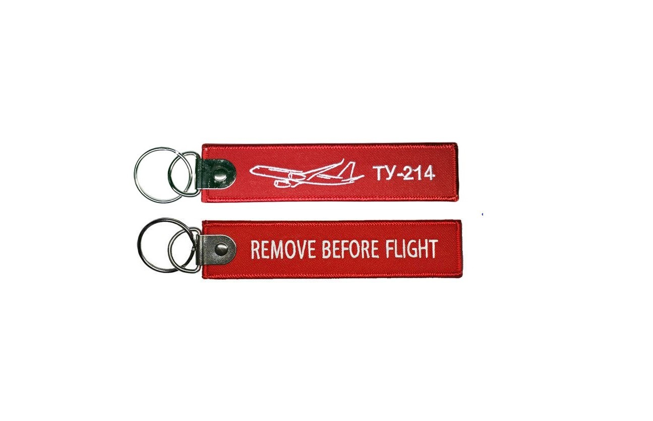Брелок Remove before flight - Ту 214