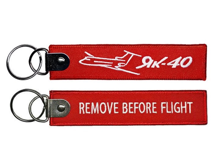 Брелок Remove Before Flight- Як 40