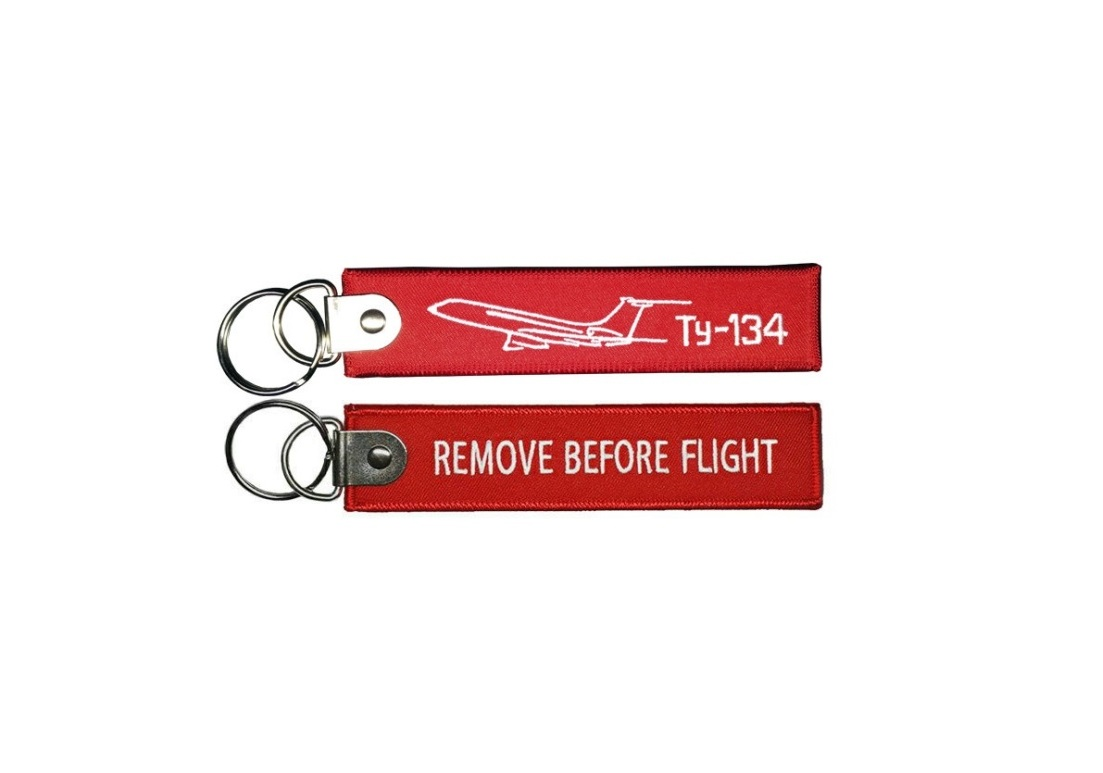 Брелок Remove before flight - Ту 134